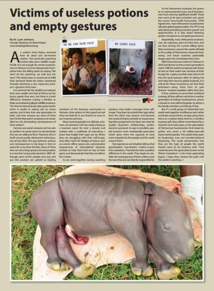 VIR Article